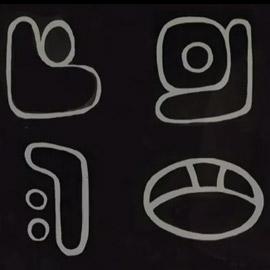 TRASH KIT – 'MEDICINE' VIDEO