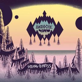 ANTIOCHE KIRM 'G-OYAG-O-MASS' LP